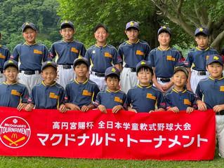 マクドナルド杯東京予選一回戦突破!