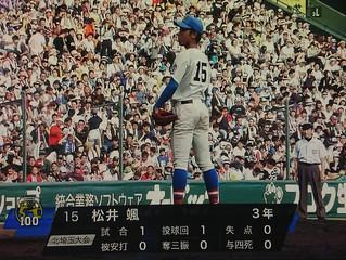 OB松井颯君が甲子園に登板