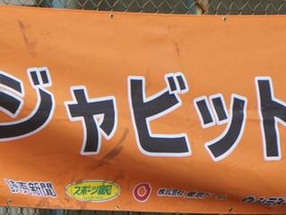 【シニア】ジャビット杯市内予選2回戦vs清瀬旭丘少年野球部