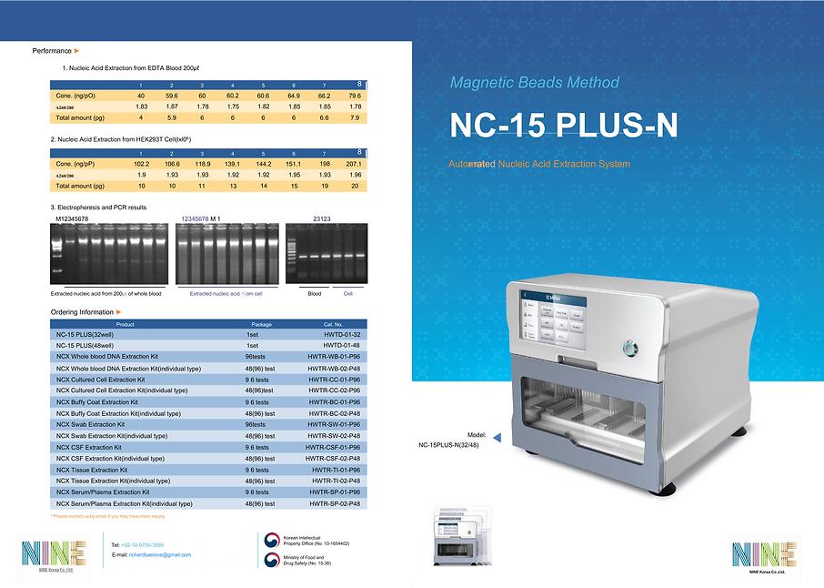 0.RNA_extraction_Device_NC-15-N Catalogu