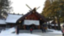 삿포로 홋카이도신궁.jpg
