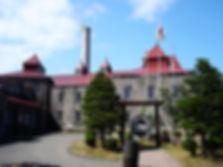 오타루 닛카 위스키 증류소.jpg