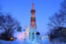 삿포로 오도리공원타워.jpg