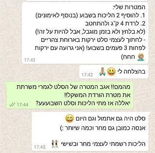 WhatsApp Image 2020-12-23 at 23.13.36 (1