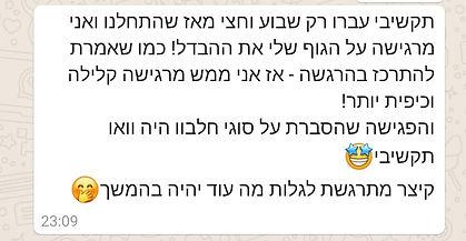 WhatsApp Image 2020-12-23 at 23.13.36 (2