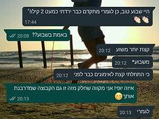 WhatsApp%20Image%202021-01-17%20at%2013.