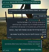 WhatsApp%20Image%202021-03-01%20at%2014.