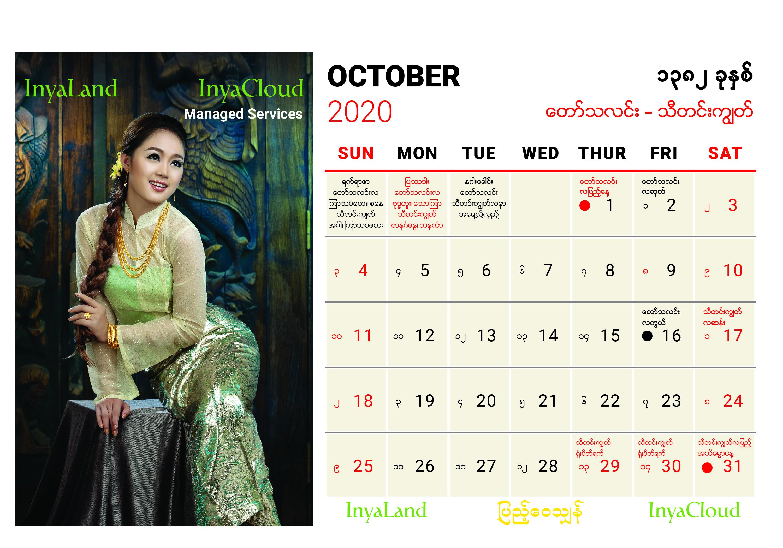 10 Oct.jpg