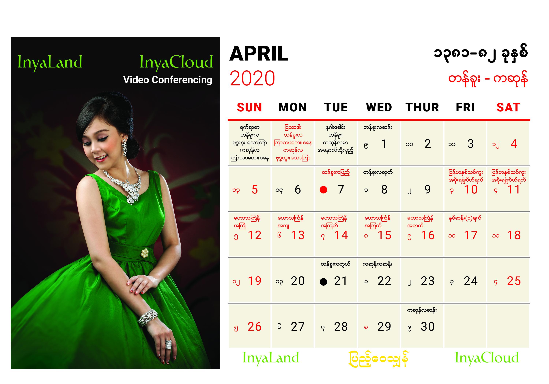 4 April.jpg
