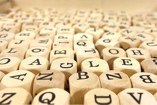 abc-accomplished-alphabet-48898.jpg