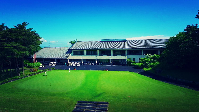 矢吹ゴルフ俱楽部クラブハウス