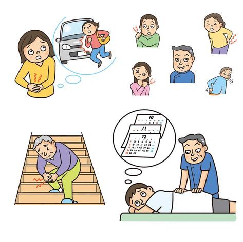 東京都食品健康保険組合