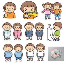 フレーベル館「絵で見てわかる!生活絵カード&イラスト集」
