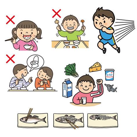 建学社「食育フォーラム」