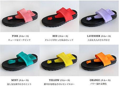 color-s1.jpg