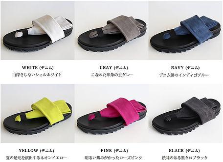 color-d.jpg