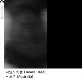 JAMES HAZEL_PROFILE_PIC.jpeg