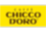 chicco d'oro.png
