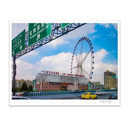 Shanghai Freeway Scene Print
