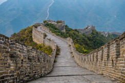 China: Huanghuacheng Great Wall