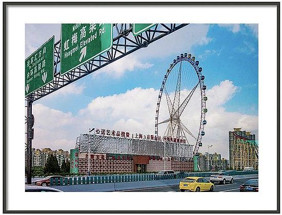 Shanghai Freeway Scene Framed
