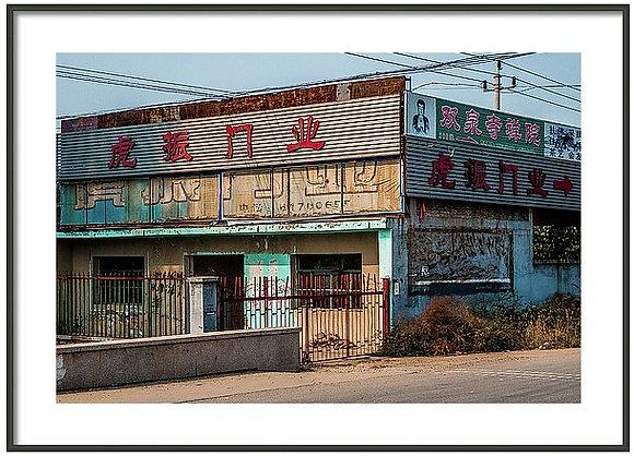 Huanghuacheng Building Framed