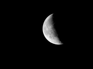 Moon from Buckden