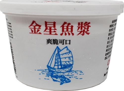 FISH MEAT PASTE
