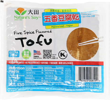 FIVE SPICE FLAVORED TOFU