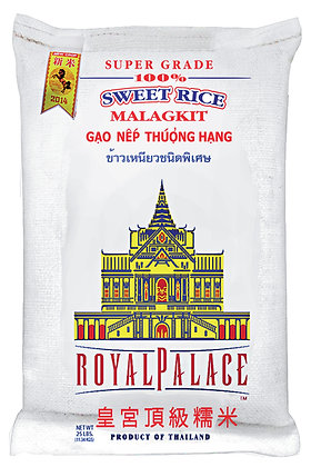 SWEET RICE (LONG GLUTINUOS)