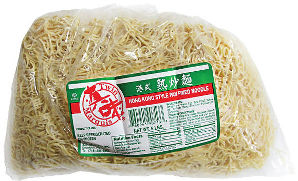 PAN FRIED NOODLE (H.K. STYLE)