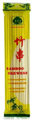 "BAMBOO SKEWER 10"""