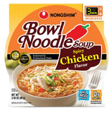 SPICY CHICKEN BOWL NOODLE
