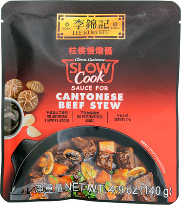 SAUCE FOR CANTONESE BEEF STEW