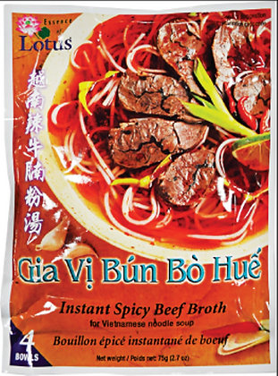 INSTANT SPICY BEEF BROTH
