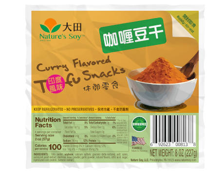 CURRY FLAVORED TOFU
