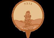 לוגו נגבה בpng (1).png