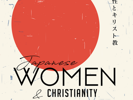 Japanese Women and Christianity