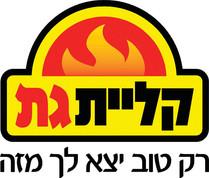 LogoKilyatGat.jpg