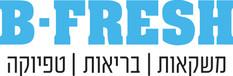 logo b-fresh (1).jpg
