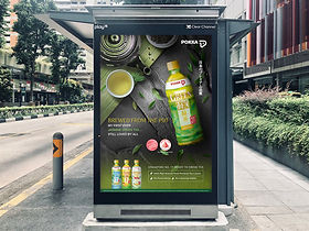 Pokka Jasmine Green Tea Bus Stop Ad 3