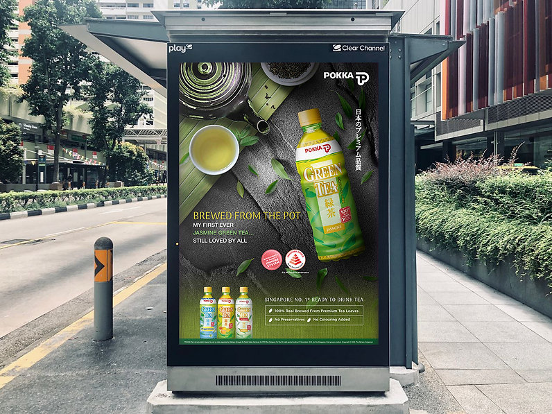 Pokka Jasmine Green Tea Bus Stop Ad 3