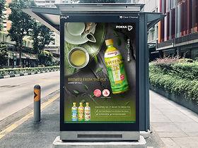 Pokka Jasmine Green Tea Bus Stop Ad 1