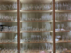 Pohár,  Drinking Glass