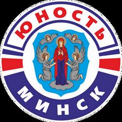 «Юность-Минск» — хоккейный клуб