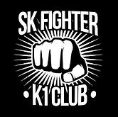 sk_fighter_logo.png