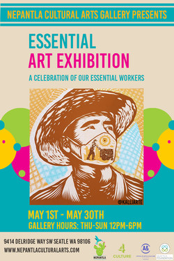 Essential Art Exhibition