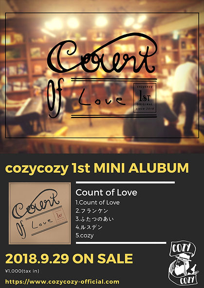 Count of Love_sales.jpg