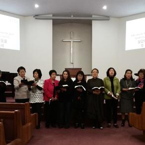 여선교회 헌신예배 | Women's Mission Dedication Service