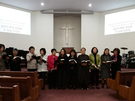 여선교회 헌신예배 | Women's Mission Dedication Service